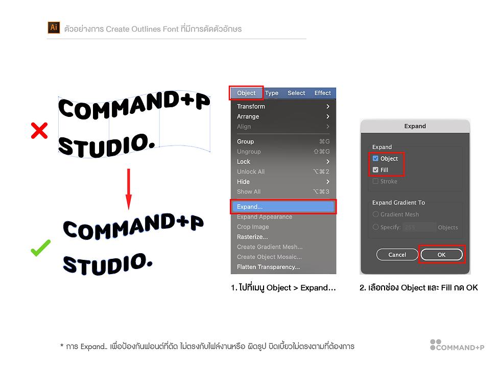 ตัวอย่าง Expand Font ที่ดัดรูปทรง ให้เป็น Vector