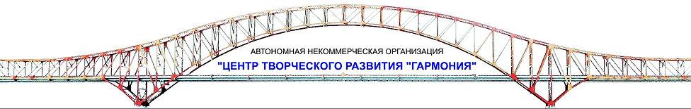 Логотип-3.jpg