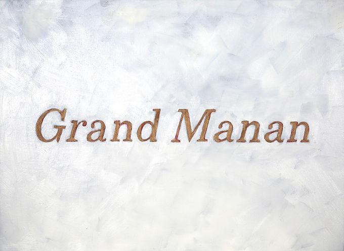 Grand Manan Text 12x16 - 1.jpg