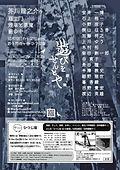1810芥川朗読②.JPG