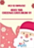 poster santa w.logo.PNG
