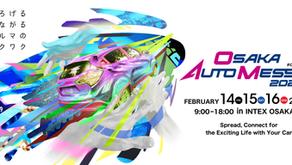Osaka Auto Messe 2020