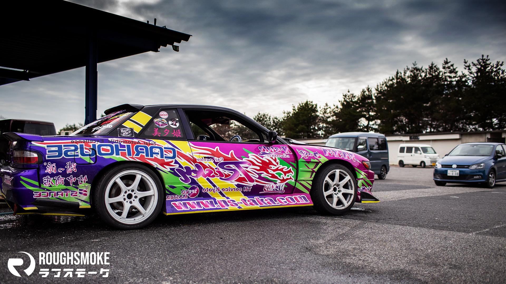 FUJIO S13