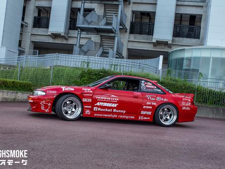 Yamamoto S14 - Photo Set.