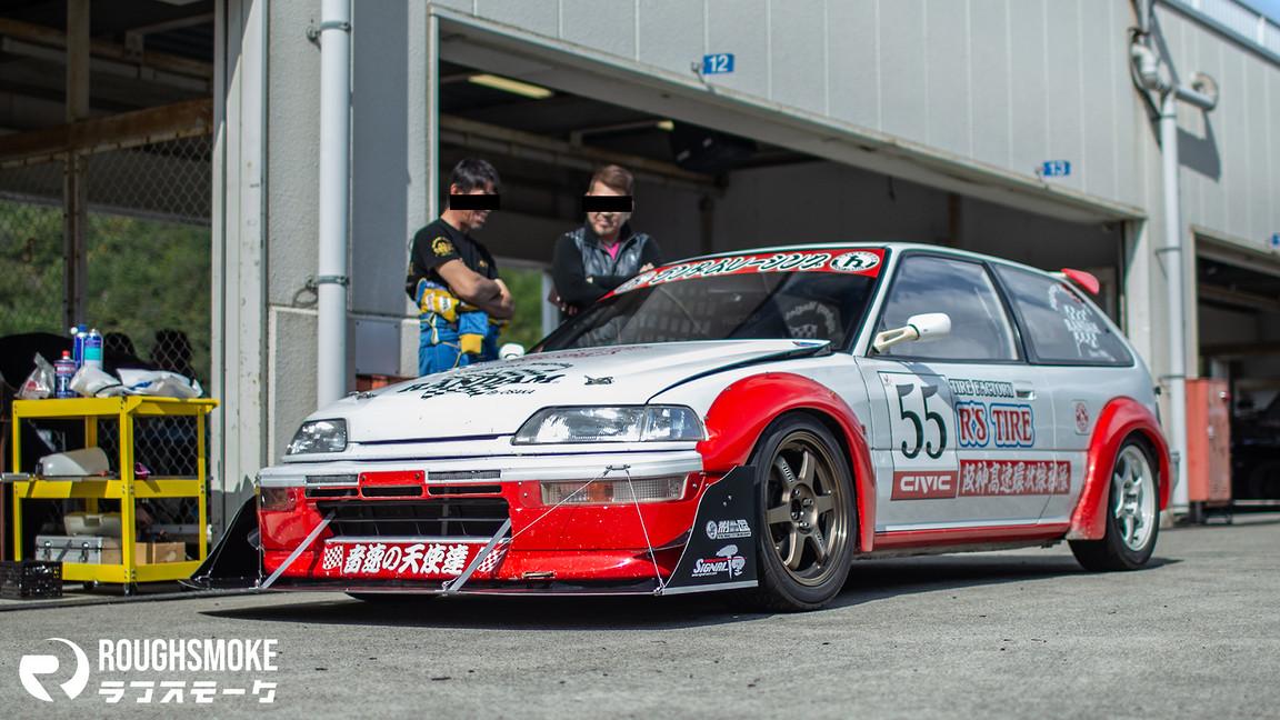 Randam Racing