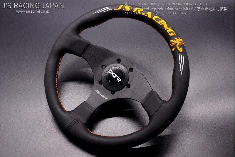 J's RACING :  XR Steering TYPE-F 69 Limited Orange Leather