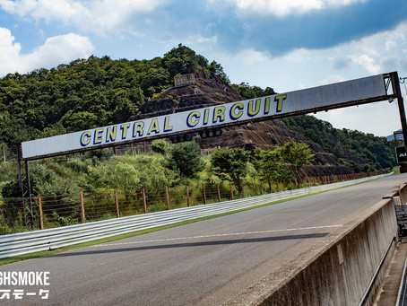 GOODRIDE Radial Challenge @ Central Circuit.