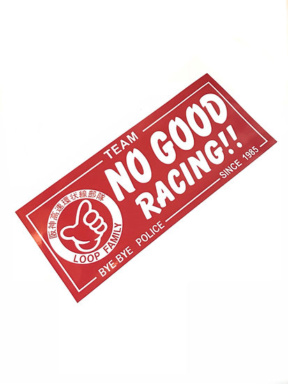 No Good Racing Sticker (NGR31) **Price includes shipping**