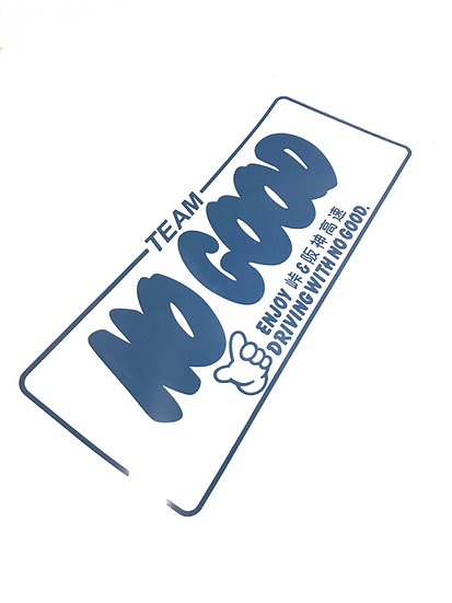 No Good Racing Sticker (NGR5) **Price includes shipping**
