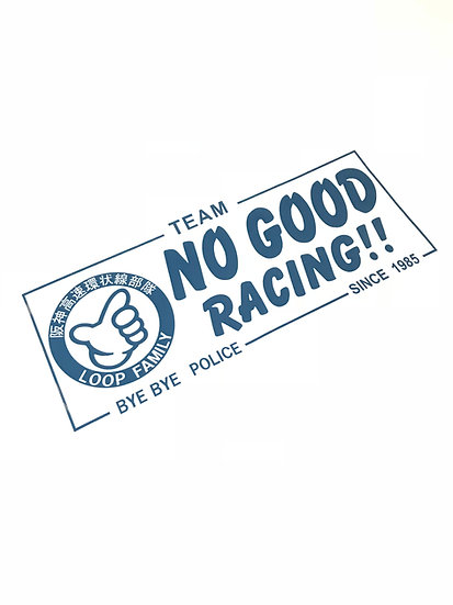 No Good Racing Sticker (NGR7) **Price includes shipping**