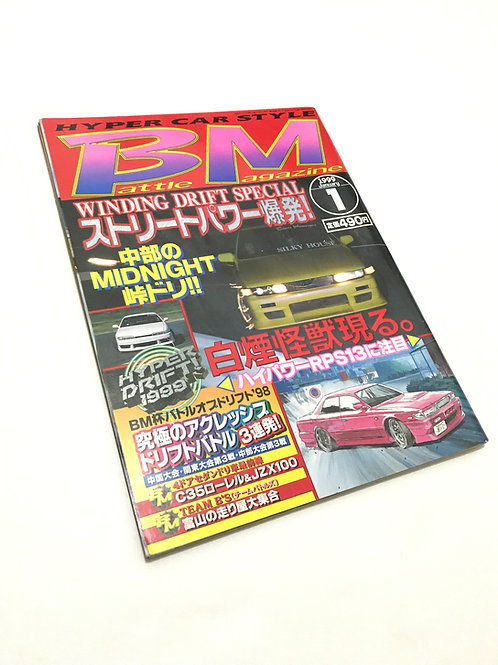 1999 BATTLE MAGAZINE COLLECTION (10 Issues, Price includes shipping)