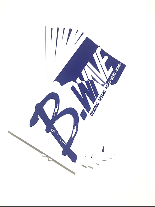 BWAVE Official Sticker, 90's Style (Price includes shipping)