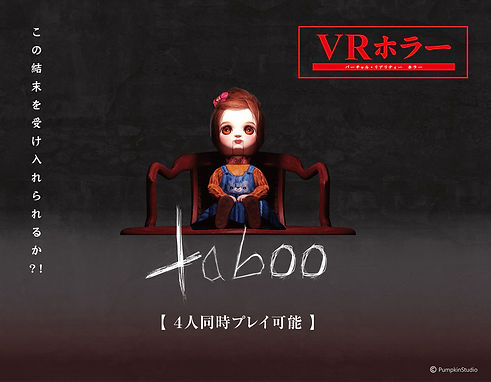 Pumpkin Studio's storytelling VR horror game Taboo is cooperated with StarVR and distributed at Sega Japan.