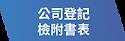 晨平網站素材1-13-31.png