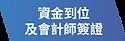 晨平網站素材1-13-30.png