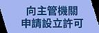 晨平網站素材2-16.png