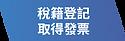 晨平網站素材1-13-32.png