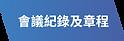 晨平網站素材1-14.png