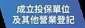 晨平網站素材1-13-33.png