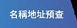 晨平網站素材1-13.png