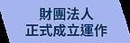 晨平網站素材2-31.png