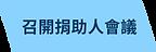 晨平網站素材2-14.png