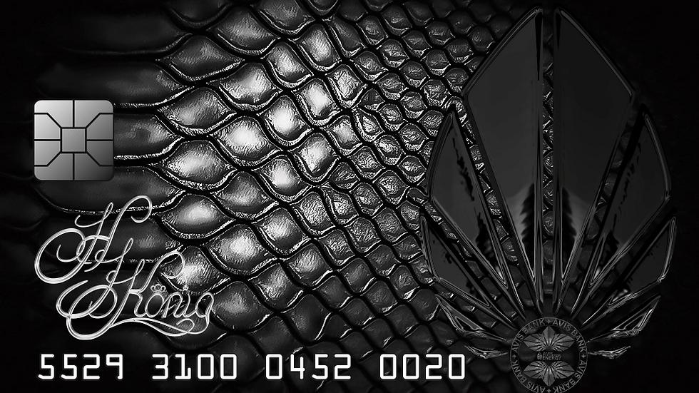 Black Card Member Ali