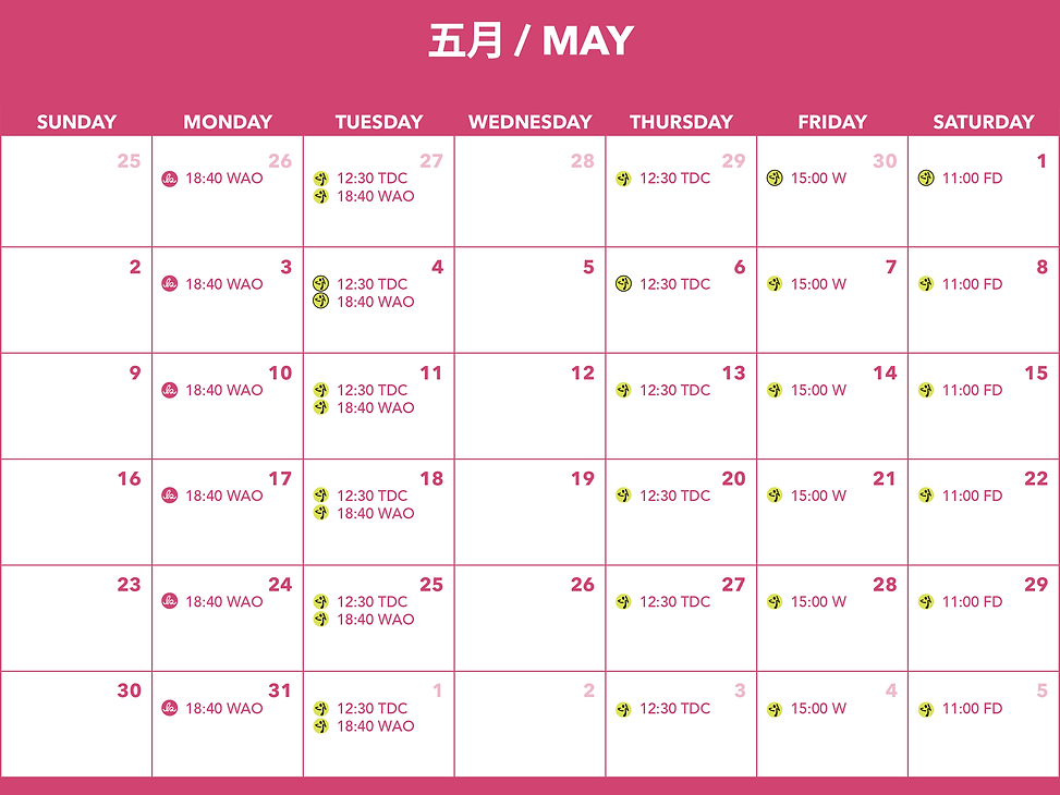 2021 May Schedule.png