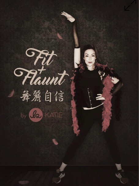 Fit + Flaunt Turns 3!