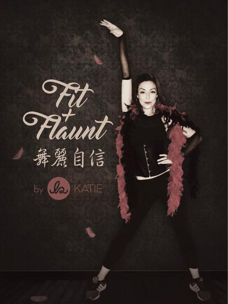 Fit +Flaunt Burlesque Fitness Turns 1!                                   舞麗自信一歲了!