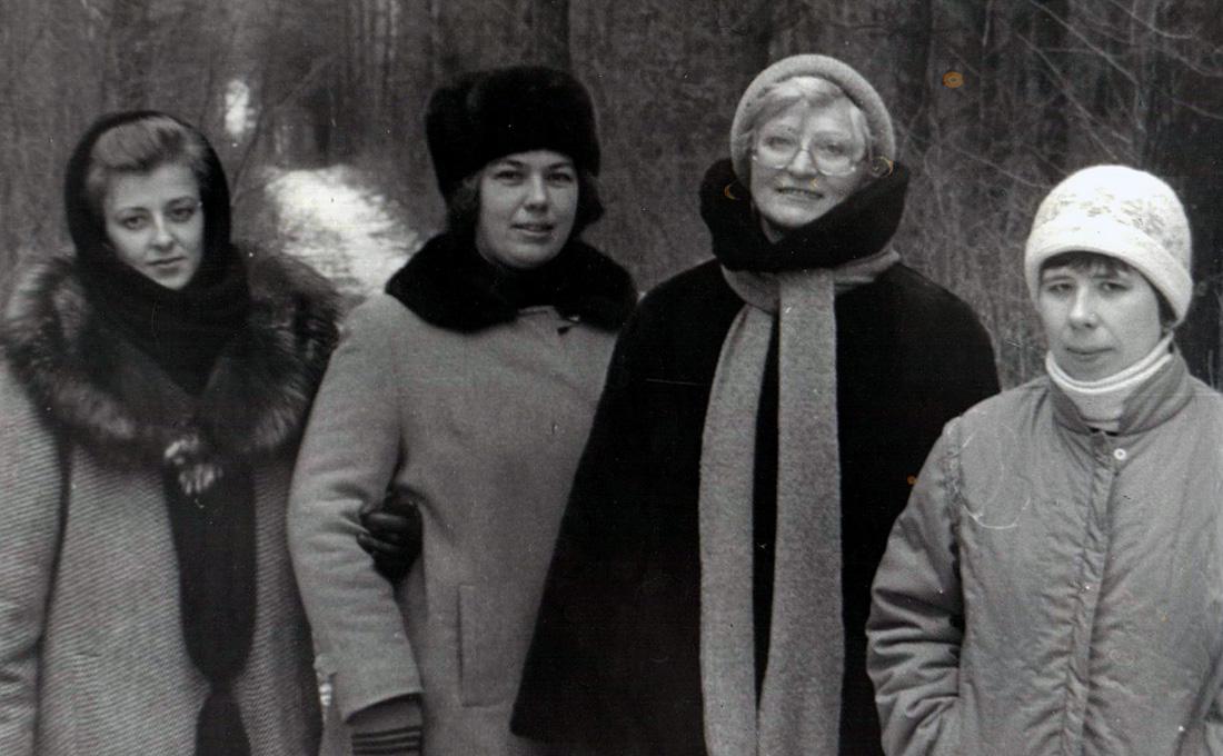 Селищева Татьяна Евгеньевна
