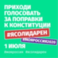 WhatsApp Image 2020-06-18 at 09.38.47.jp