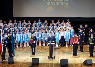 2018 Инаугурация Прохорова (3).JPG