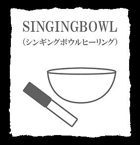 Top-mv-2008-singingbowl.png