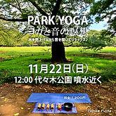 11-yoyogi-park.jpg