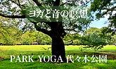 yoyogi-04.jpg