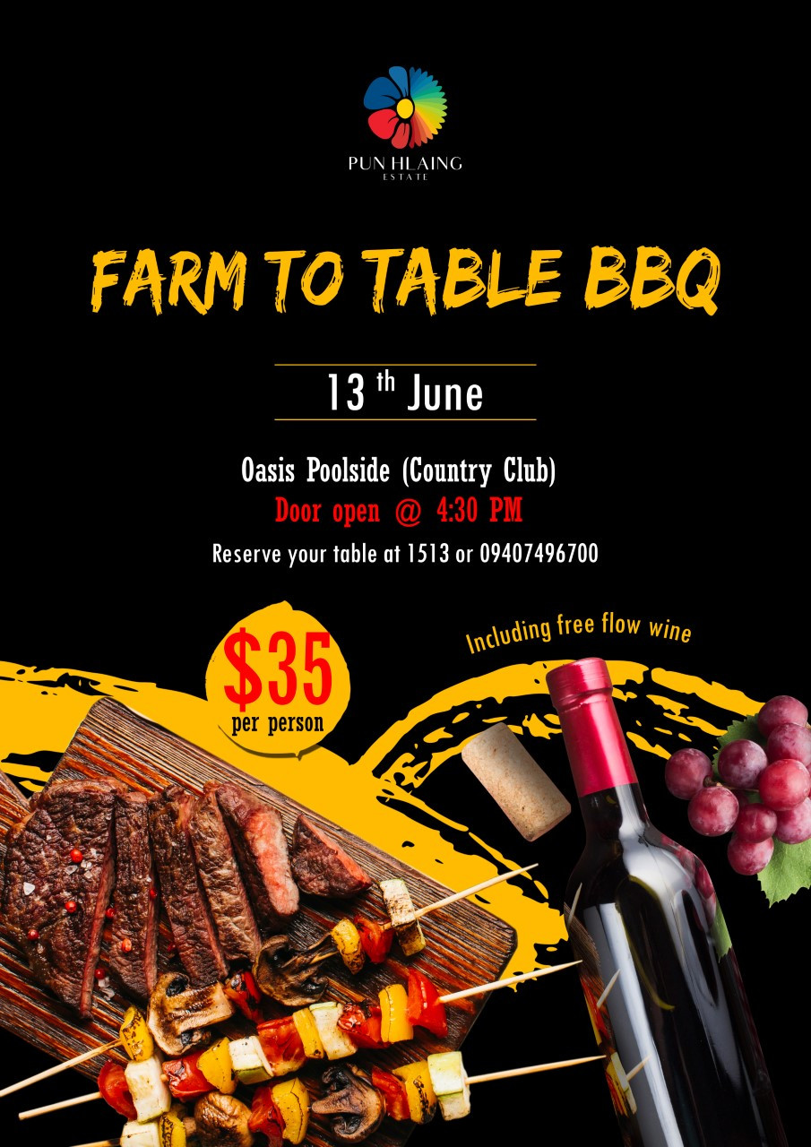 BBQ night promotion