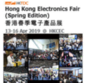 2019-HK-Electronics-Fair-(Spring-Edition