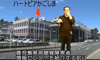 センター紹介.PNG