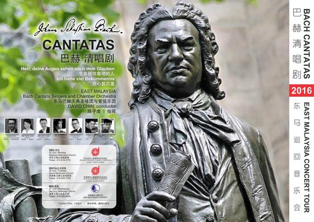 Bach2016.jpg