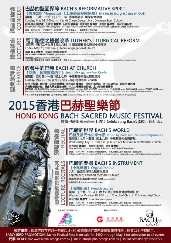 Bach2015 HK Better.jpg