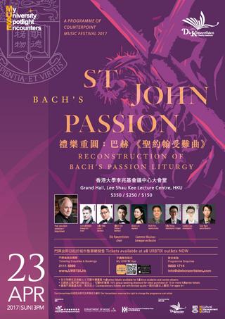 St John John Butt.png