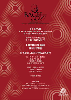 bach330_1129recital2c.jpg