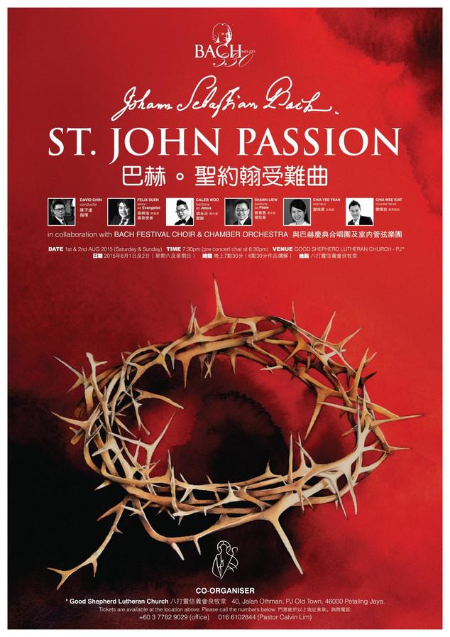 St JohnMal.jpg