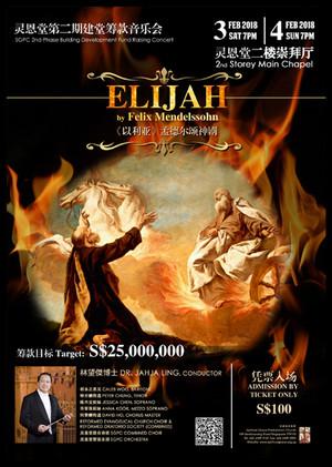 Pop-Elijah.jpg