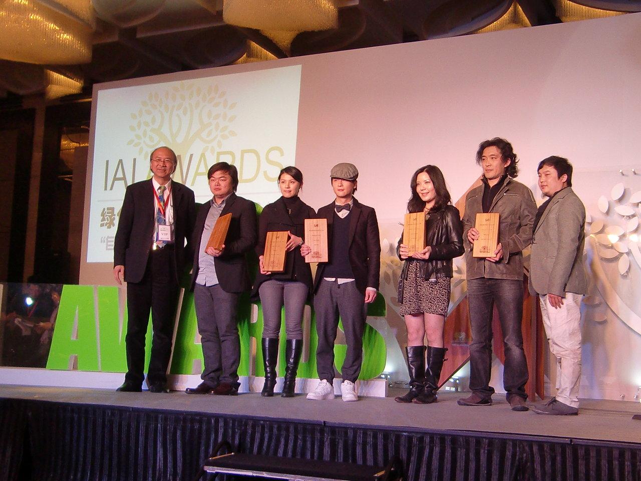 IAI award (China)