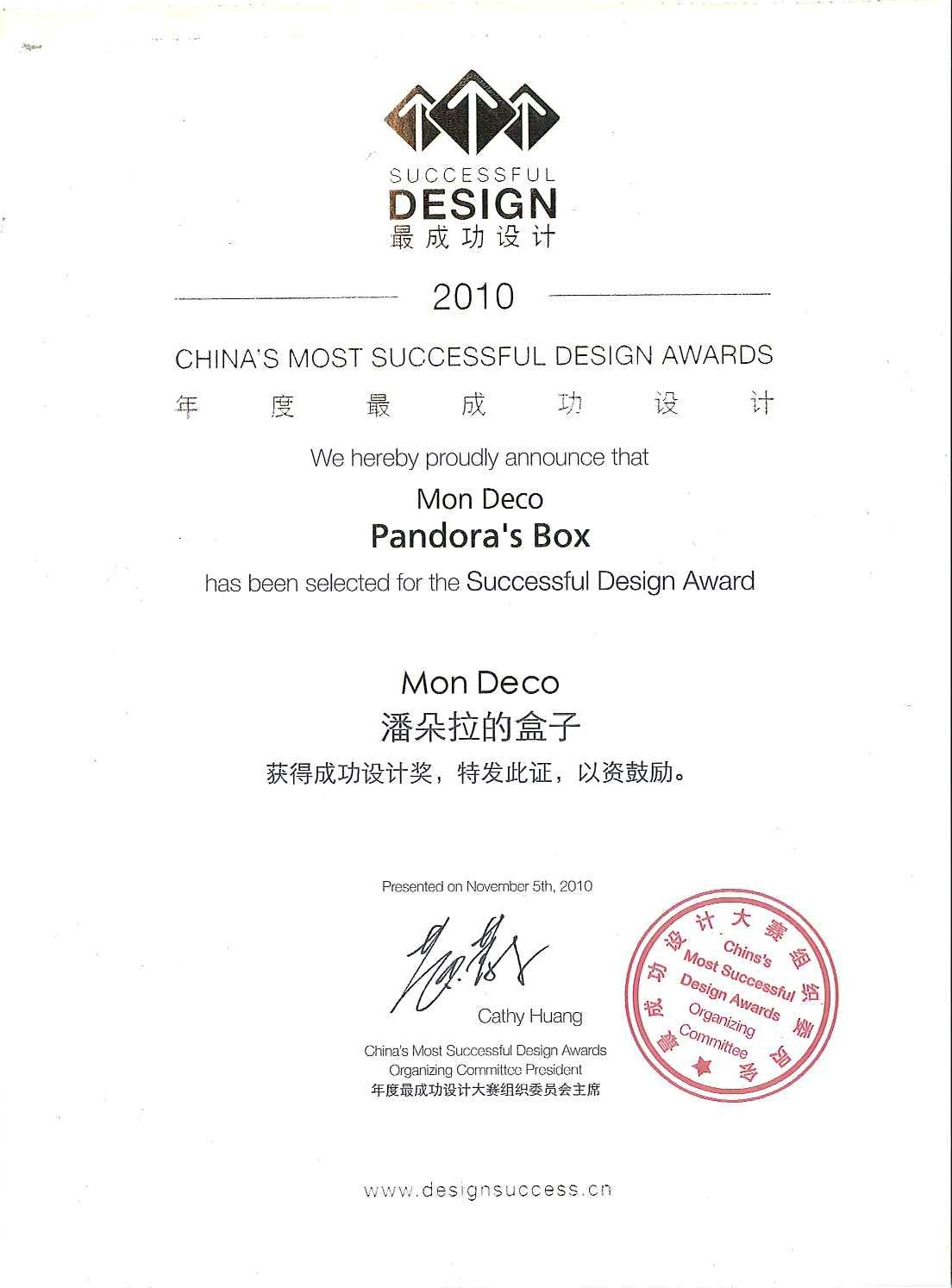2010 sucessful design award