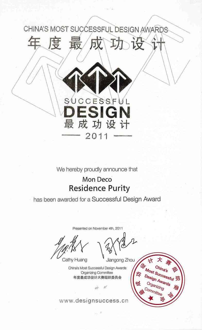 most successful design  award