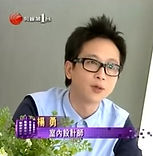 Leo Yeung