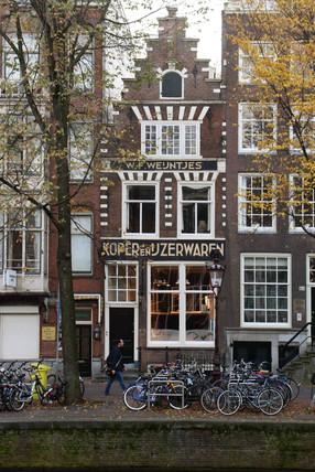 Building, Singel, Centrum, Amsterdam, Netherlands